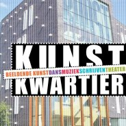 Kunstkwartier Helmond kiest Plan- en Ticketing van LVP